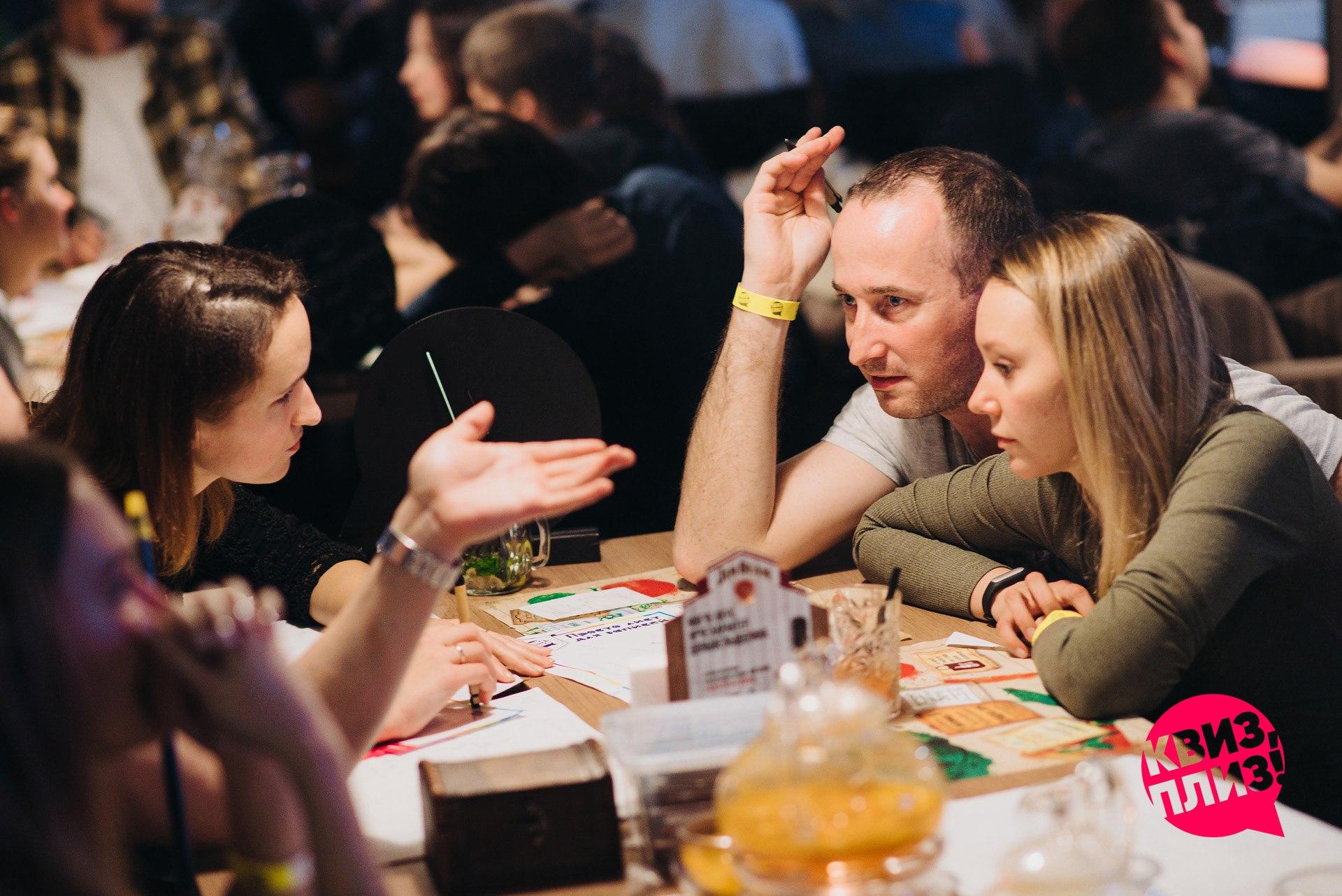 Интеллектуальная игра квиз — тренируем смекалку за кружкой пива